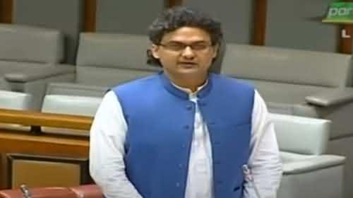 Why Senator Faisal Javed Demanded Shehbaz Sharif Reisgnation? Listen His Speech In Senate