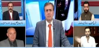 Why Sharif Family Not Willing to Submit Surety Bonds? Listen Waseem Badami Analysis