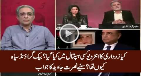 Why the Background Was Black During Interview? Live Caller Asks Nusrat Javed