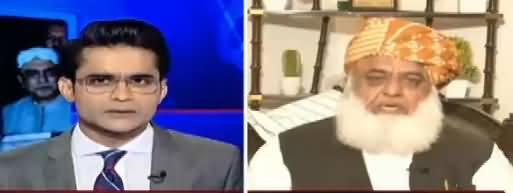Why You Failed To Convince Zardari On Raza Rabbani's Name? Maulana Fazal ur Rehman Responds