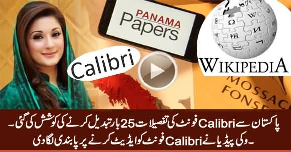 Wikipedia Banned Editing Calibri Font Information After Several Editing Attempts From Pakistan