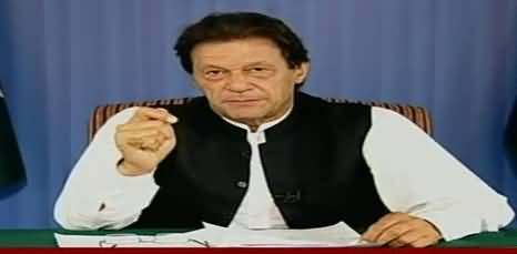 Will improve govt schools, Want madrassah children to also become engineers, doctors - PM Imran Khan