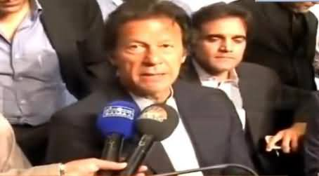 Will Imran Accept Nabil Gabol in PTI, Watch Imran Khan's Clear Reply