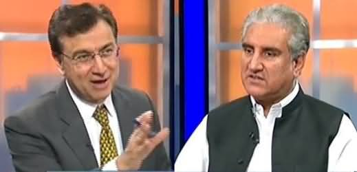 Will Imran Khan Attend Monday's Parliament Session - Watch Shah Mehmood Qureshi's Reply