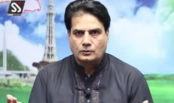 Will Imran Khan Let Nawaz Sharif & Maryam Nawaz Go Free? Sabir Shakir Analysis