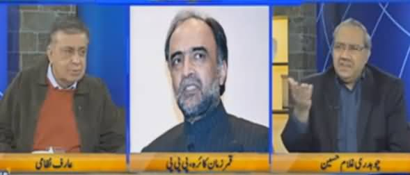 Will Khursheed Shah Be Removed From Opposition Leadership? - Watch Kaira's Reply