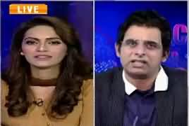 Will NAB Be Able To Deliver? Listen Irshad Bhatti's Detailed Analysis