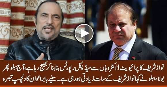 Will Nawaz Sharif Come Back? Babar Awan Analysis on Nawaz Sharif's Health Issue