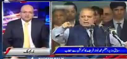will Nawaz Sharif forget his past? Nadeem Malik's critical comments on Nawaz Sharif's today's speech
