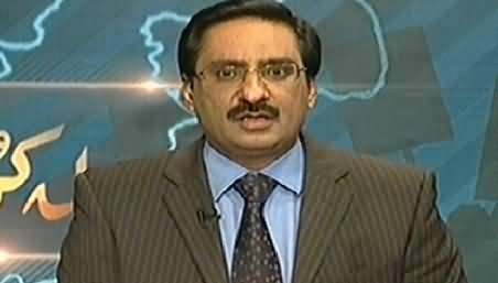 Will Nawaz Sharif Resign or Not After DG ISPR Tweet, Javed Chaudhry's Analysis