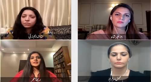 Will Noor's Murder Make Us Recognise the Epidemic of violence Against Women? Aurat Card Vlog