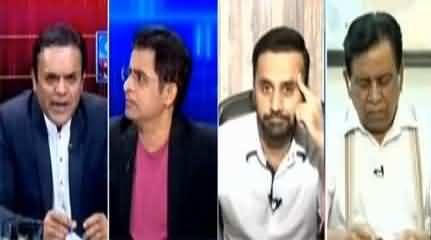 Will Opposition Resign From National Assembly? Irshad Bhatti Interesting Analysis