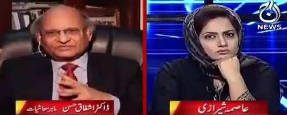Will Pakistan Be Able To Complete IMF Program? Listen Dr. Ashfaq Hassan Response