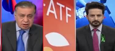 Will Pakistan Move Out of Grey List? Arif Nizami Comments