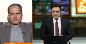 Will Pakistan Move Out of Grey List? Economist Dr. Sajid Amin Analysis