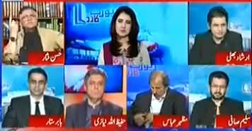 Will PM Imran Khan Take Resignation From Any of His Minister? Listen Hassan Nisar Analysis
