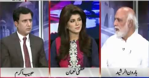 Will PTI Get Space in Sindh? Haroon Rasheed Analysis on Imran Khan's Campaign in Sindh