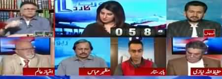 Will PTI Govt Do Accountability of His Own Party Members? Listen Hassan Nisar's Analysis
