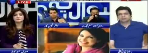 Will Reham Khan's Book Damage Imran Khan & PTI? Listen Irshad Bhatti's Analysis