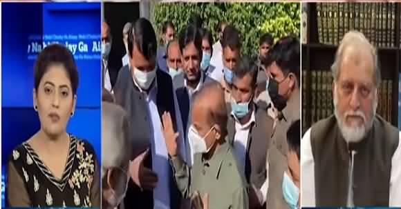 Will Shahbaz Sharif's Return Minus Maryam Nawaz's Politics? Orya Mabqool Jan's Analysis