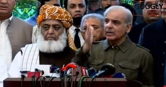 Will Shehbaz Sharif Lead Azadi March ? Fazal Ur Rehman And Shehbaz Sharif Combined Press Conference