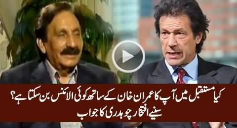 Will You Make Alliance With Imran Khan in Future? Listen Iftikhar Chaudhry's Reply