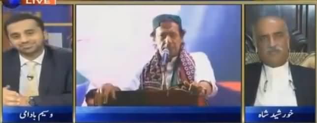 Will Zardari Come Pakistan To Cast His Vote - Listen Khursheed Shah Reply