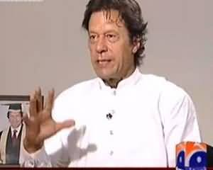 Within 5 Years KPK will Provide Electricity To Whole Pakistan, Imran Khan