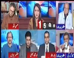 Mazhar Abbas Analysis on Maryam Nawaz Begging Votes on The Name of Her Mother's Illness