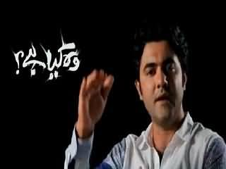 Woh Kiya Hai (Horror Show) On Express News – 1st May 2015