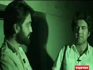 Woh Kiya Hai (Horror Show) On Express News – 9th August 2015