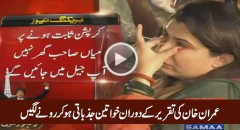Women Crying During Imran Khan's Speech in Lahore Jalsa