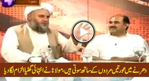 Women Sleep With Men in Sit-ins, Maulana Ameer Zaman Blames Protestors In A Live Show