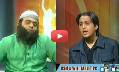 Wonderful Parody of M. Yousaf and Shoaib Akhtar in Front of Real Cricket Team