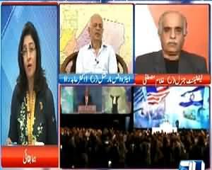 World 24 on Channel 24 (Daulat e Islamia Ki Fatohaat) – 22nd May 2015