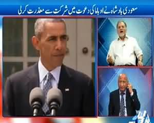 World 24 on Channel 24 (Discussion on Latest Issues) – 12th May 2015