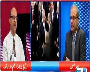 World 24 on Channel 24 (Discussion on Latest Issues) – 1st June 2015