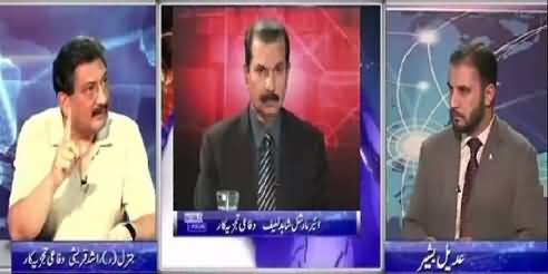 World In Focus (Bharat Ki Pakistan Ko Dhamkian) – 13th June 2015