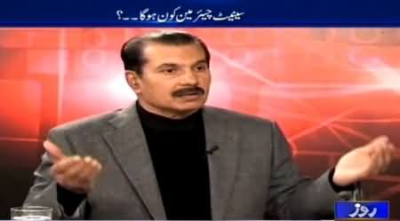 World In Focus (Chairman Senate Kaun Hoga?) – 7th March 2015