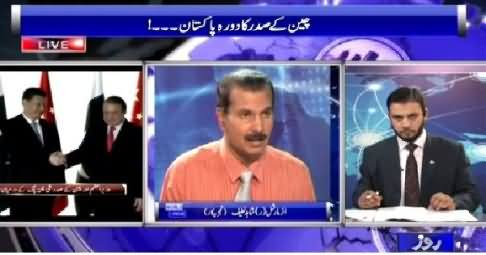 World In Focus (Chinese President Visit to Pakistan) – 26th April 2015