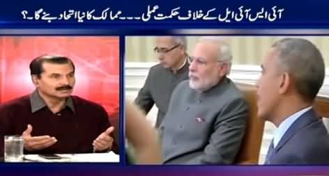 World In Focus (Civil Nuclear Agreement Between India USA) - 25th January 2015