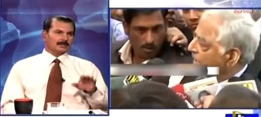 World In Focus (Iraq Mein Daish Ki Taqat Mein Izafa) – 12th April 2015