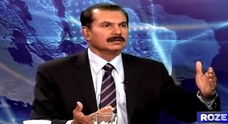 World In Focus (Misr Ki Fauji Adalat Ne Morsi Ko Sazai Maut De Di) – 17th May 2015