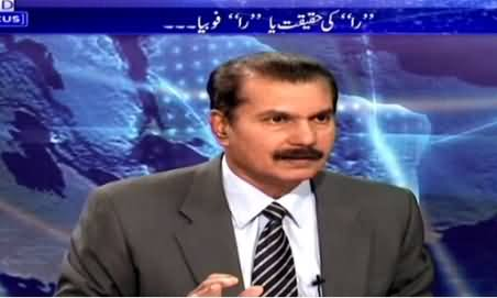 World In Focus (RAW in Pakistan, A Reality or RAW Phobia?) – 16th May 2015