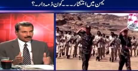 World In Focus (Saudi Arab Ne Yemen Par Fauji Karwai Shuru Kar Di) – 28th March 2015