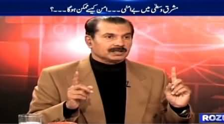 World In Focus (War of Terrorism in Pakistan) – 8th March 2015