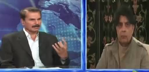 World In Focus (What Is the Reality of IMF Loan) – 5th July 2015