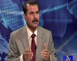 World In Focus (Who Will Guarantee Peace in Karachi?) – 20th June 2015