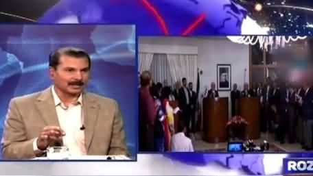 World In Focus (Yemen Mein Aman Ki Talaash) – 11th April 2015