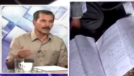 World In Focus (Zulfiqar Mirza Vs Asif Zardari) – 9th May 2015